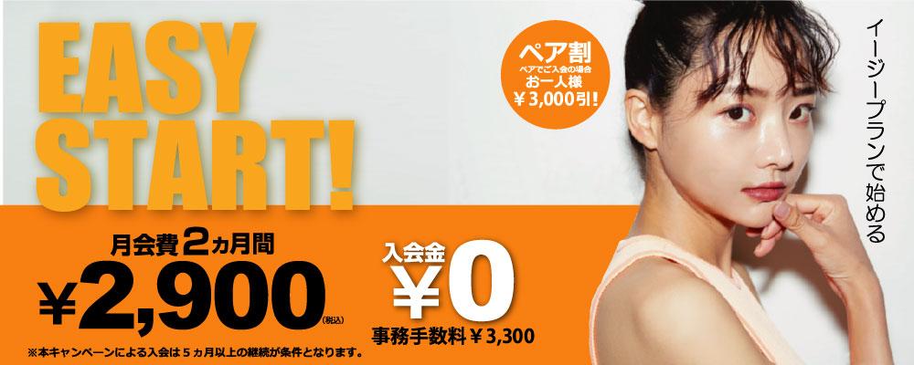 iSPORTS佐賀南店の画像